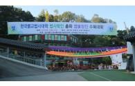 제4회 염불정진 수복대회6(20…