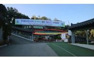 제4회 염불정진 수복대회7(20…